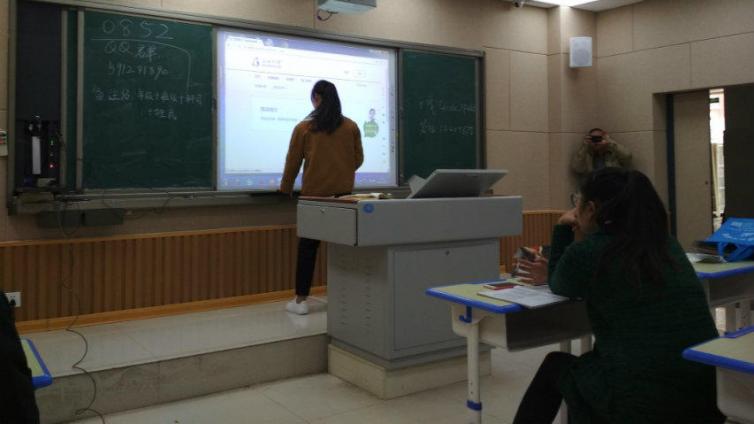成武一中:沧海师泽加快校园信息化建设,推动教育整体提升