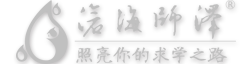 网站底部logo